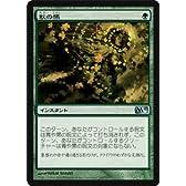 【MTG マジック:ザ・ギャザリング】秋の帳/Autumn's Veil【アンコモン】 M11-162-UC 《基本セット2011》