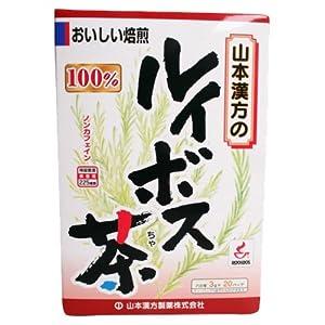 山本漢方製薬 ルイボス茶100% 3gX20H