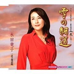 水田竜子「北上川恋唄」の歌詞を収録したCDジャケット画像