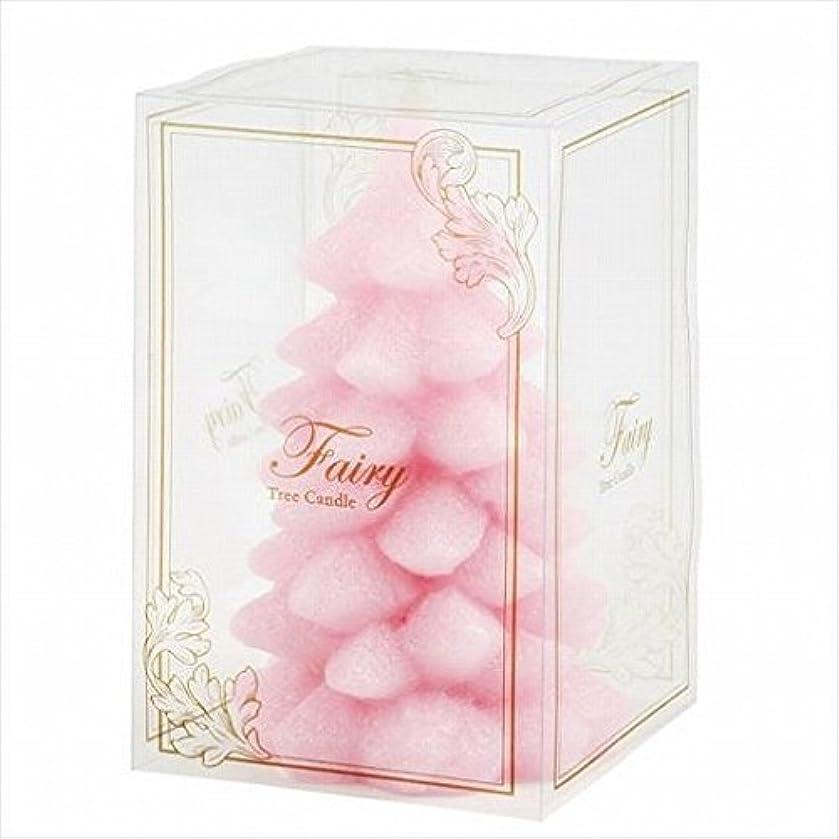 規範調和予知kameyama candle(カメヤマキャンドル) フェアリーツリーL 「 ピンク 」(A5890020PK)