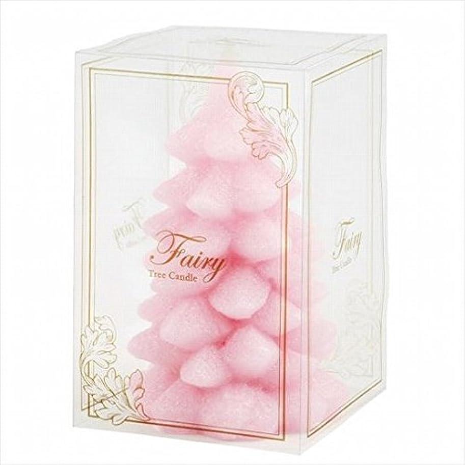ポータブル雪の不運kameyama candle(カメヤマキャンドル) フェアリーツリーL 「 ピンク 」(A5890020PK)