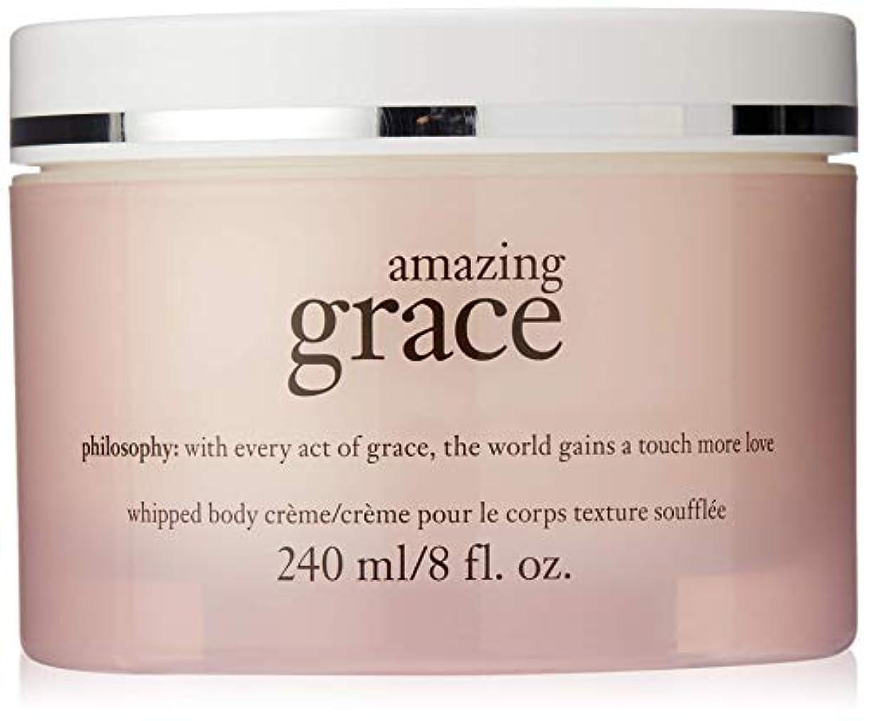 邪魔引っ張る任意Philosophy Amazing Grace Whipped Body Creme (並行輸入品)