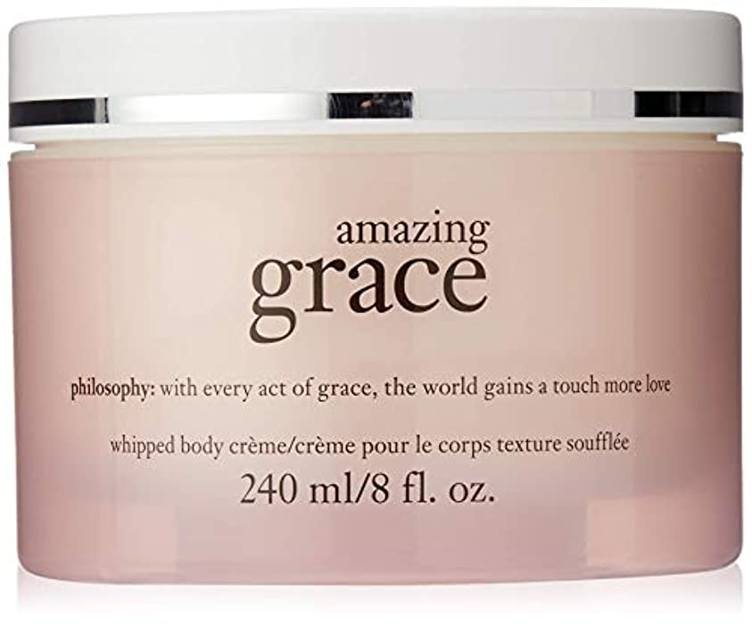 ブリーク円形の政策Philosophy Amazing Grace Whipped Body Creme (並行輸入品)