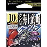 ささめ針 カン付海上釣堀 ケイムラ RK-11 10号