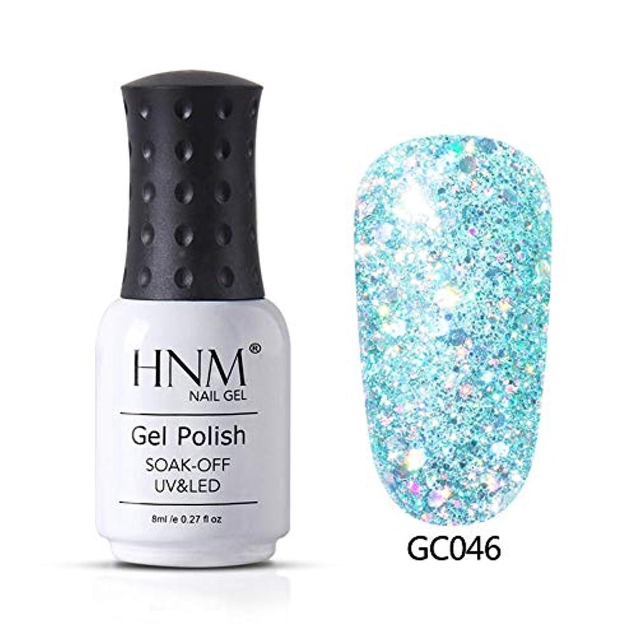 ジャーナル冷淡な開始HNM ジェルネイル カラージェル ダイヤモンド系 グリッタージェル 8ml【全96色選択可】