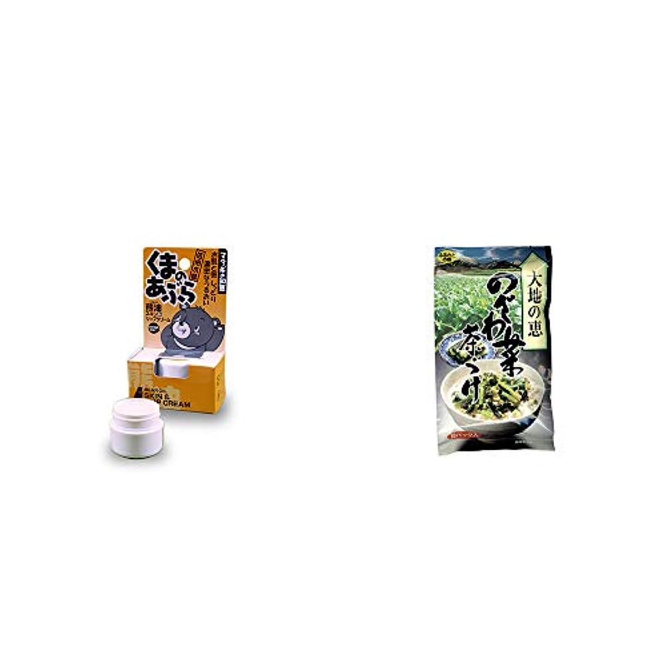 コンパニオン決めますうれしい[2点セット] 信州木曽 くまのあぶら 熊油スキン&リップクリーム(9g)?特選茶漬け 大地の恵 のざわ菜茶づけ(10袋入)