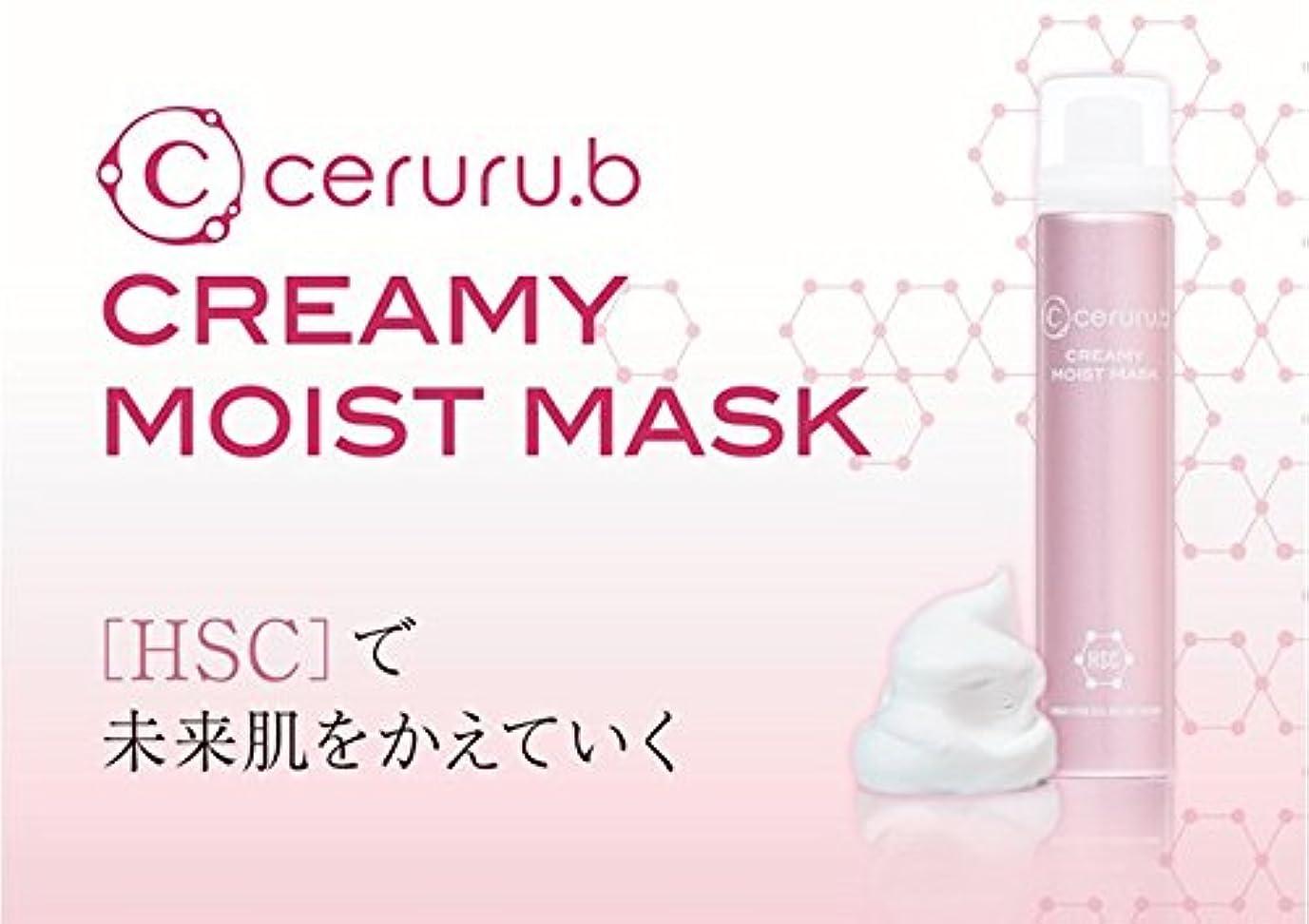 パプアニューギニアマスタード比較ceruru.b / セルル クリーミーモイストマスク+試供品PHマッサージクリーム7g