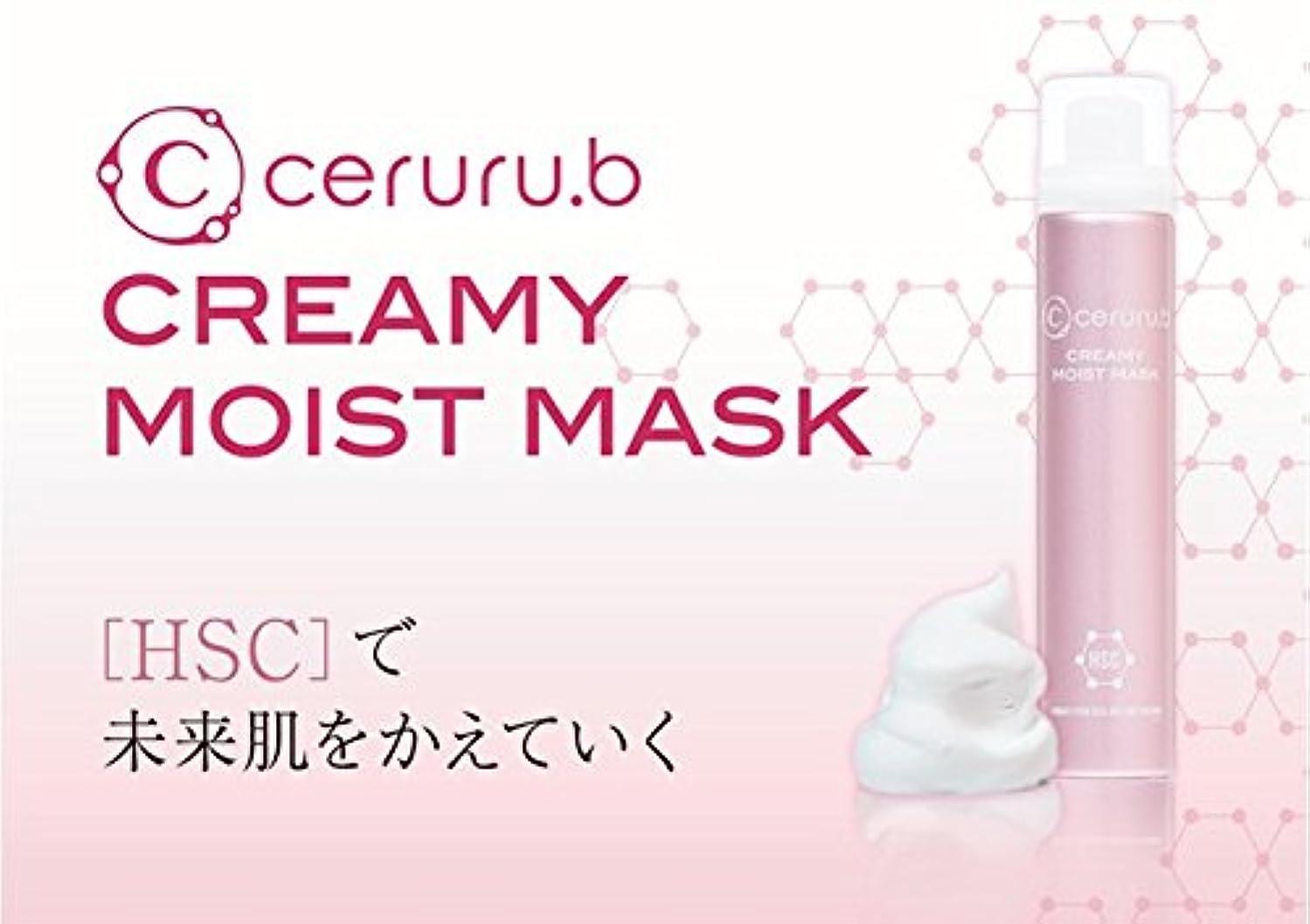テンポみすぼらしいなめらかなceruru.b / セルル クリーミーモイストマスク+試供品PHマッサージクリーム7g