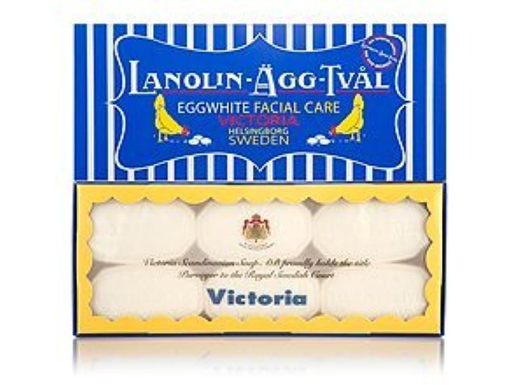 遠洋の乏しい混乱させるヴィクトリア(Victoria) スウェーデン エッグ ホワイトソープ 50g×6個セット エッグパック [並行輸入品]