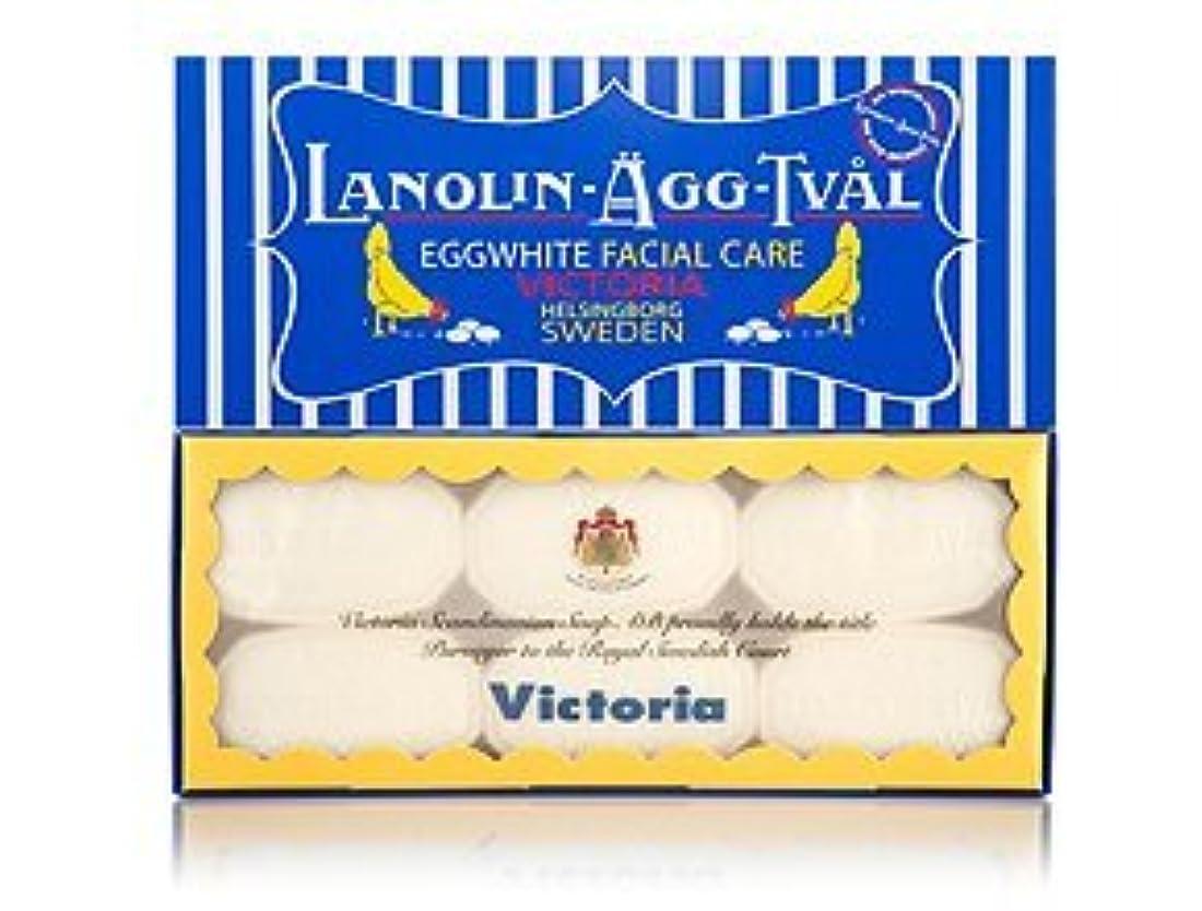 重要建築家薄めるヴィクトリア(Victoria) スウェーデン エッグ ホワイトソープ 50g×6個セット エッグパック[並行輸入品]