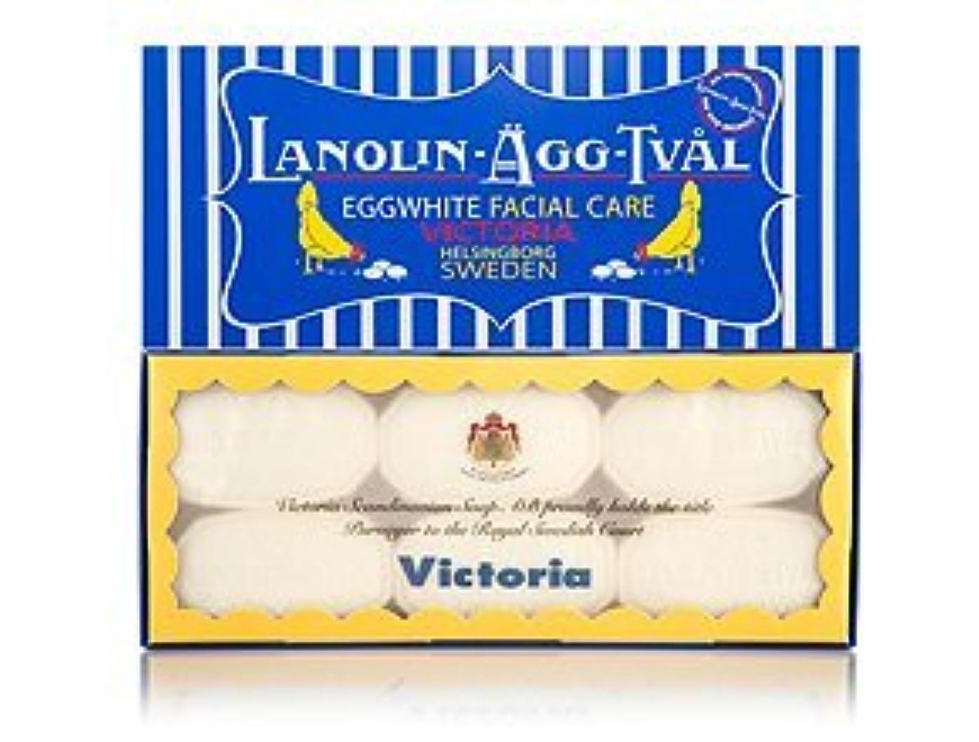 ポルティコ入口可愛いヴィクトリア(Victoria) スウェーデン エッグ ホワイトソープ 50g×6個セット エッグパック [並行輸入品]
