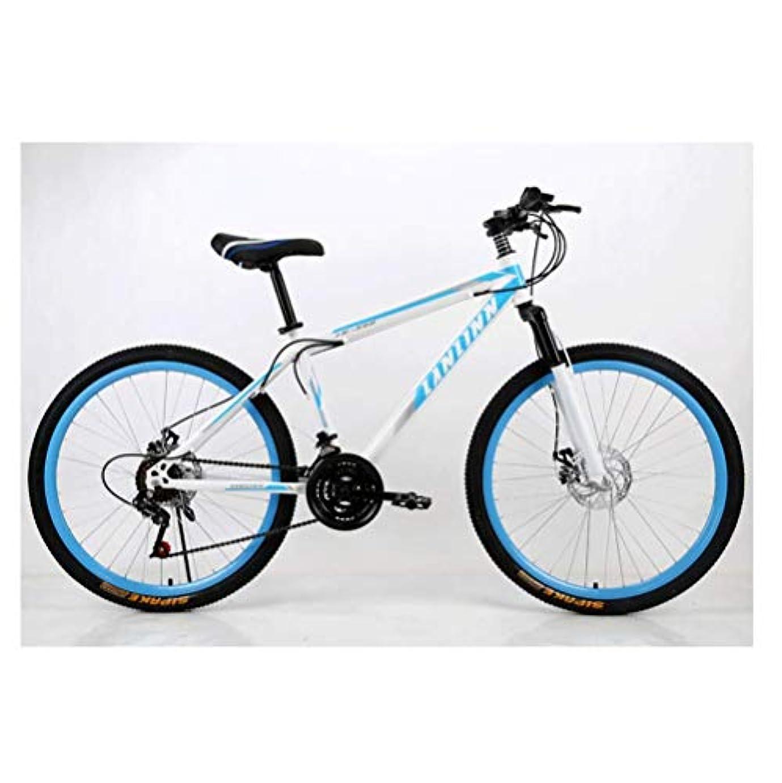 名義で晩餐改修男性用大人用自転車、26インチホイール、21スピードマウンテンバイク、男性用と女性用のフルサスペンションマウンテンバイク、白と青の光沢