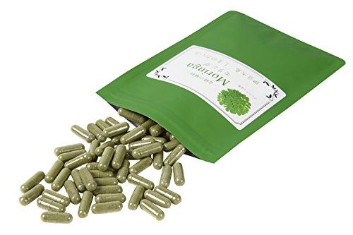 無農薬・国産モリンガパウダー 粉末カプセル 90個×268 mg 約2ヵ月分 伊豆大島 しまのだいち