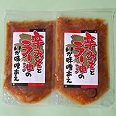 辛味噌とラー油のいか味噌あえ (160g)