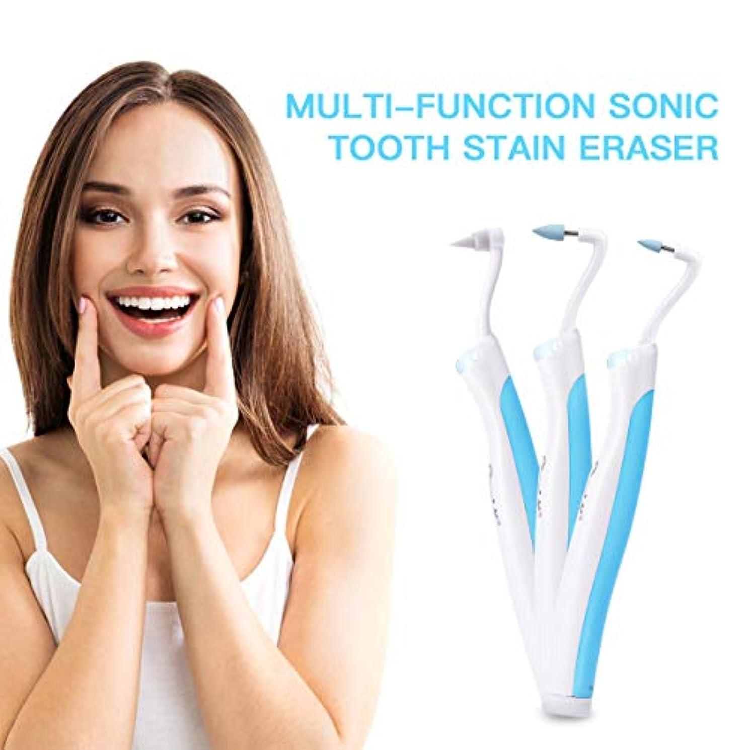 歯の消しゴム 電動 LED 歯科用ツール 歯間クリーナー CkeyiN 歯石取り 歯垢取り 口腔ケア オーラルケア