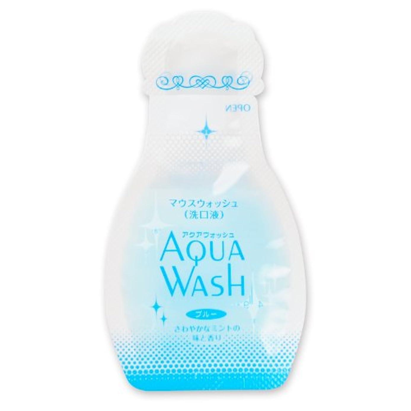 フロンティア化学薬品臭いアクアウォッシュ ブルー(さわやかなミントの味と香り)14ml×1000個入