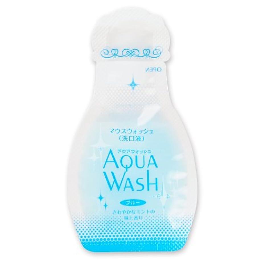 人生を作る石鹸加速するアクアウォッシュ ブルー(さわやかなミントの味と香り)14ml×1000個入