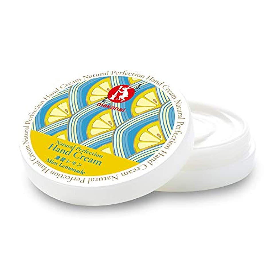 休戦エリート素人まかないこすめ 絶妙レシピのハンドクリーム(薄荷レモン) 30g
