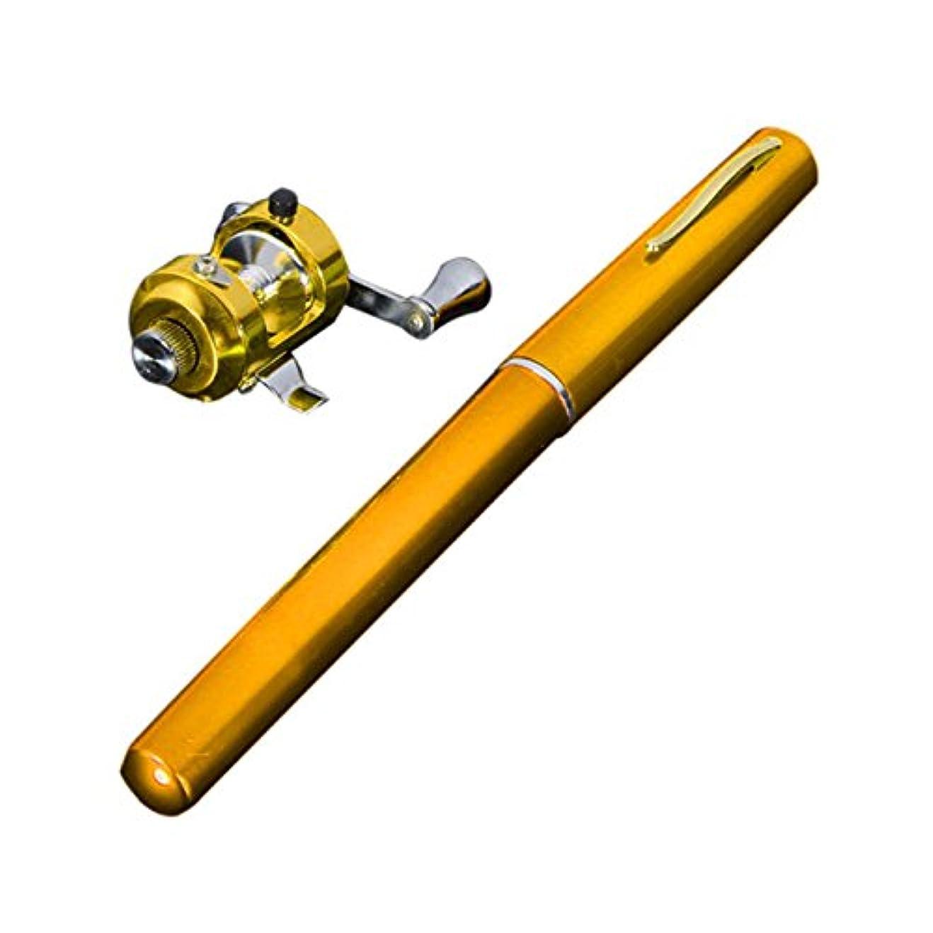 ブローホール九時四十五分遠近法Auntwhale 1PCS 95センチメートルミニポータブルポケットのFISH PEN形状 アルミ合金釣りロッドポール リール付き ギフト