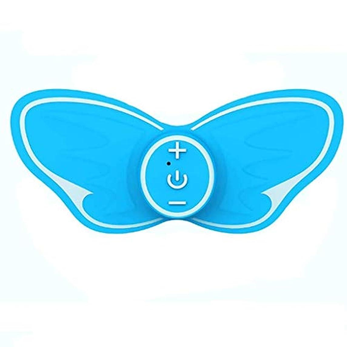 魅惑的な乱暴なビット電動ネックマッサージャー、スマートミニネックフィンガープレッシャーマッサージスティック、USB充電、加熱/ディープニーディングボディマッサージ、ポータブル (Color : 青)
