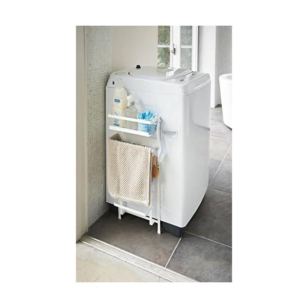 山崎実業 収納ラック 洗濯機横マグネット収納ラ...の紹介画像3
