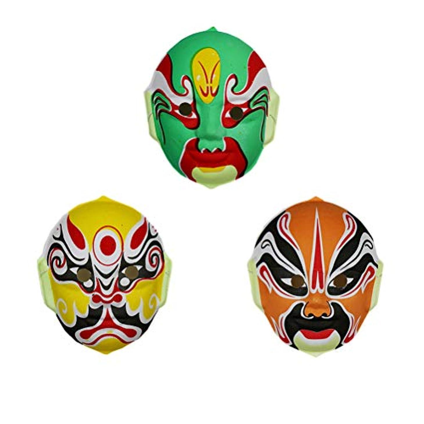 閃光絶対の流行しているTINKSKY 3本 中国 オペラマスク 伝統オペラマスク ハロウィーン コスプレ小道具 パーティー用品 (ランダムスタイル)