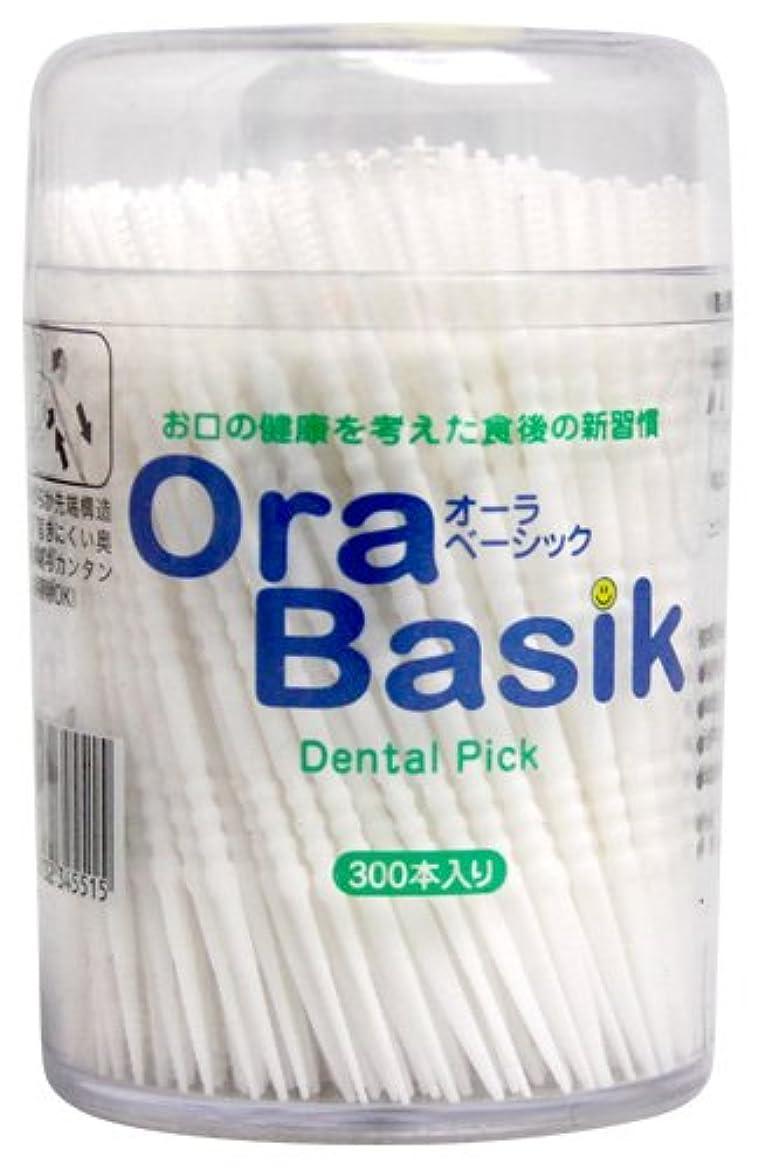 即席苗最後にOra Basik(オーラベーシック) デンタルピック300