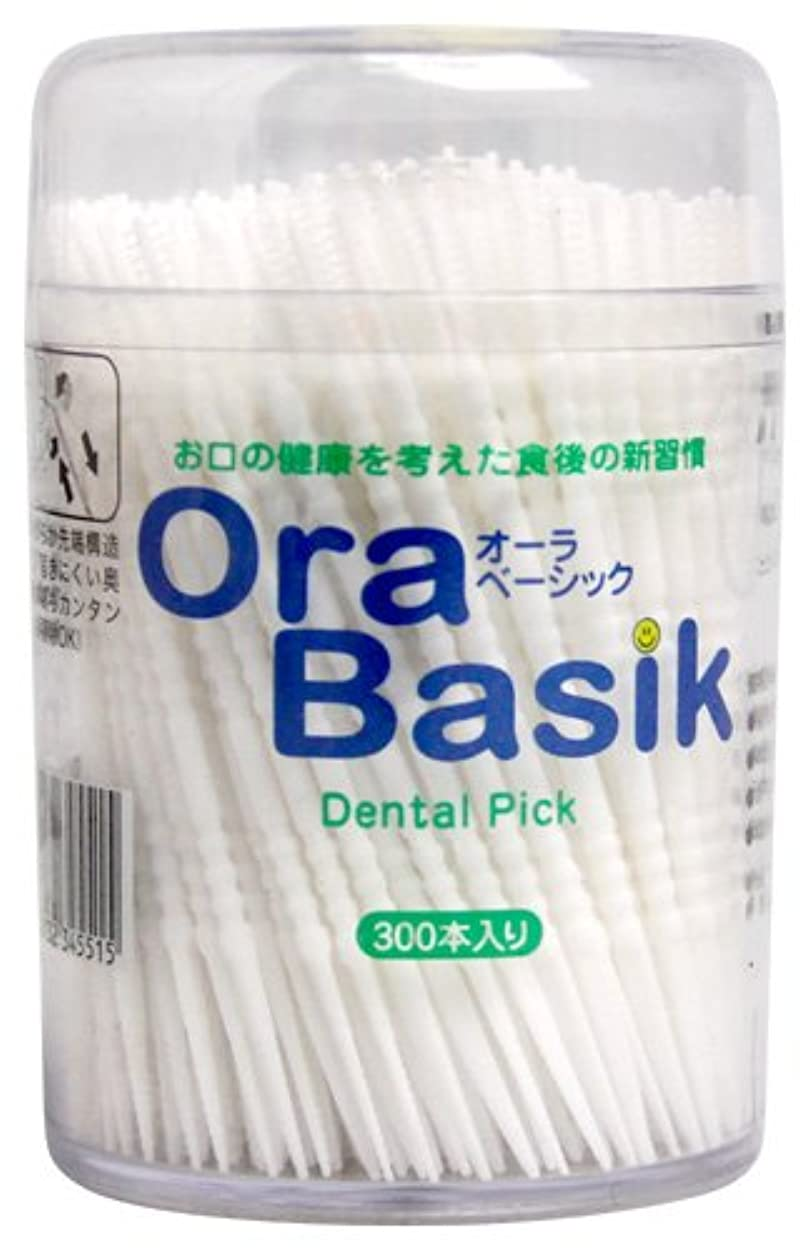 潮歴史家あごひげOra Basik(オーラベーシック) デンタルピック300