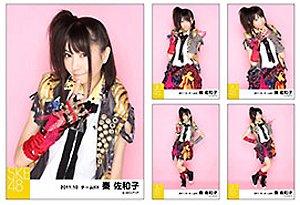 SKE48「オキドキ」選抜メンバー個別生写真5枚セット+免許証 【秦佐和子】