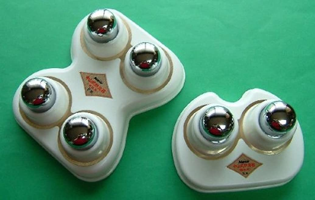 中山式New快癒器強力型(4球?2球セット) コリのひどい方や筋肉質タイプの方用