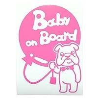 ピンク(桃色) 犬 ブルドッグ 風船 Baby on board ベビーオンボード ステッカー 窓ガラス用シールタイプ 車 円戌 干支 動物