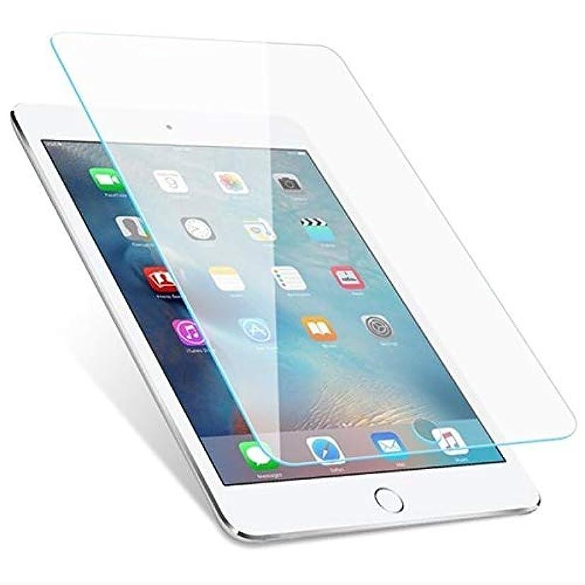 ガウン海上フライトiPad ガラスフィルム iPad air3 ガラスフィルム new iPad 2019 ガラスフィルム 9H 飛散防止 気泡レス 衝撃吸収 液晶保護 強化ガラス iPadair3 ガラスフィルム iPad2019 ガラスフィルム iPadair3ガラスフィルム iPad2019ガラスフィルム iPad 10.5インチ ガラスフィルム