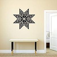 Ansyny 八角形パターンビニール壁デカール家の装飾リビングルームの寝室アート壁画取り外し可能な壁のステッカー57×57センチ