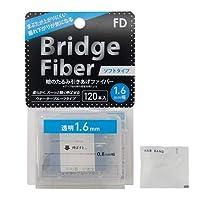 【増量120本!】FD ブリッジソフトファイバー 眼瞼下垂防止テープ ソフトタイプ 透明1.6mm幅 120本入り×2個セット + ヘアゴム(カラーはおまかせ)セット