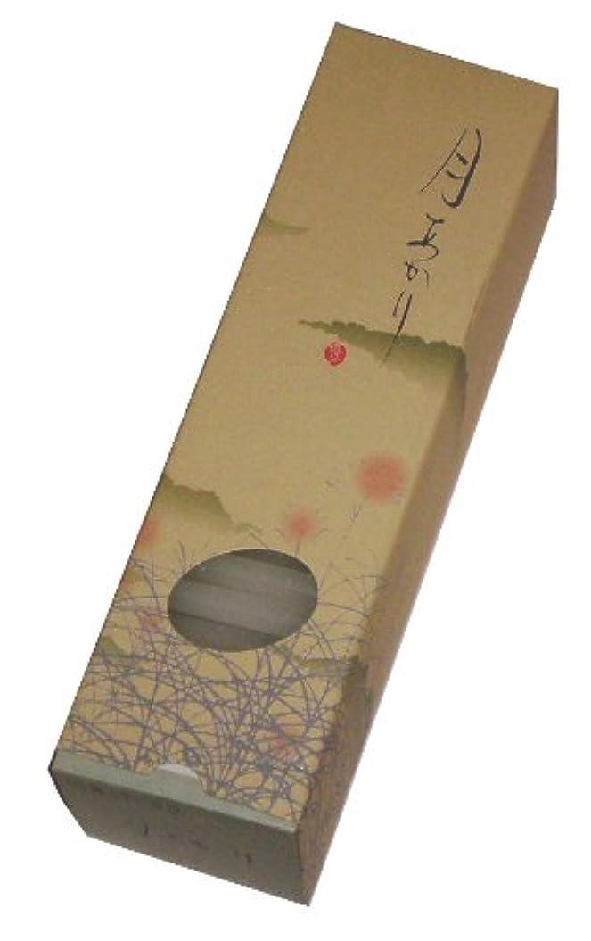 完了五月先のことを考える東海製蝋のろうそく 月あかり 10分約180本入