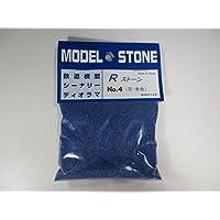 RストーンNo.4 花 青色 0.1~0.5 66ml袋入り