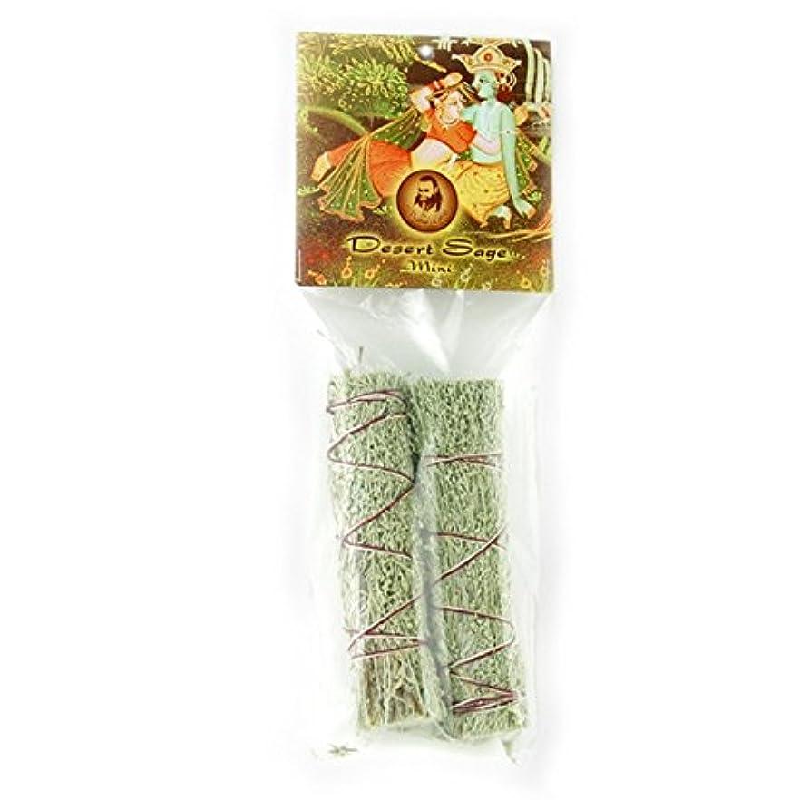 書道素敵な昼間砂漠セージこすりstick- 2ミニバンドル( 4インチ- 5 cm )