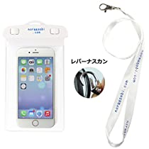 noraasobi.com 防水ケース AQUA MARINA for iPhone 6s / 6 / SE / 5s / 5c / 5 【防水保護等級 IPX8 】ネックストラップ付属 AAM-004 白