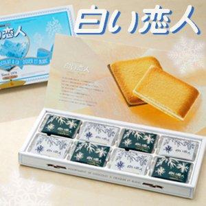 白い恋人 ホワイト&ブラック ミックス (白色恋人/白・黒混合) 24枚入り 石屋製菓  (10個)
