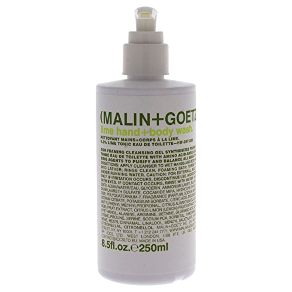 閉塞騒ノベルティMalin + Goetz Lime Hand Wash W. Pump-8.5 Oz. by (Malin + Goetz)