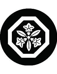 家紋シール 亀山竜胆紋 布タイプ 直径40mm 6枚セット NS4-0902