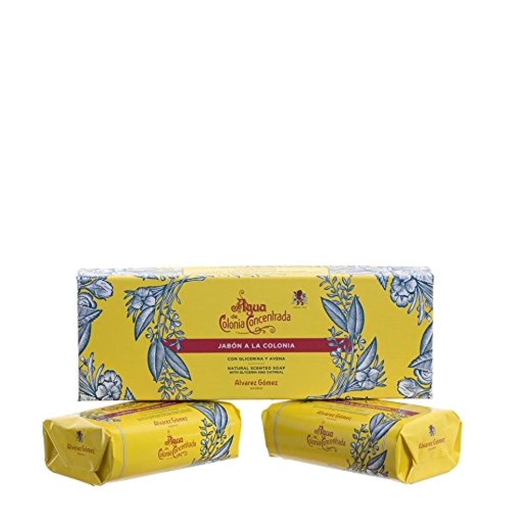 地質学ヤングしわ?lvarez G?mez Agua de Colonia Concentrada Soap Set - アルバレスゴメスアグアデコロニア石鹸セット [並行輸入品]