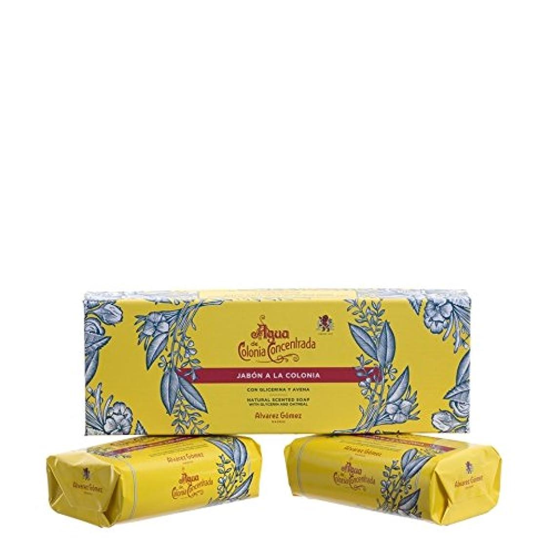支援する激怒肥満?lvarez G?mez Agua de Colonia Concentrada Soap Set - アルバレスゴメスアグアデコロニア石鹸セット [並行輸入品]