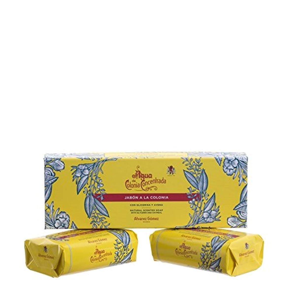 飛行機広がりバケツ?lvarez G?mez Agua de Colonia Concentrada Soap Set - アルバレスゴメスアグアデコロニア石鹸セット [並行輸入品]