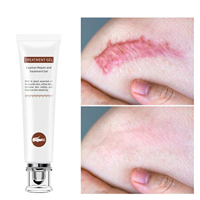 その週間勢いMAKTXL 傷跡修復クリーム、非刺激性のストレッチマーク除去クリーム修復傷跡ストレッチマークは、顔と体の妊娠傷跡クリームを除去します