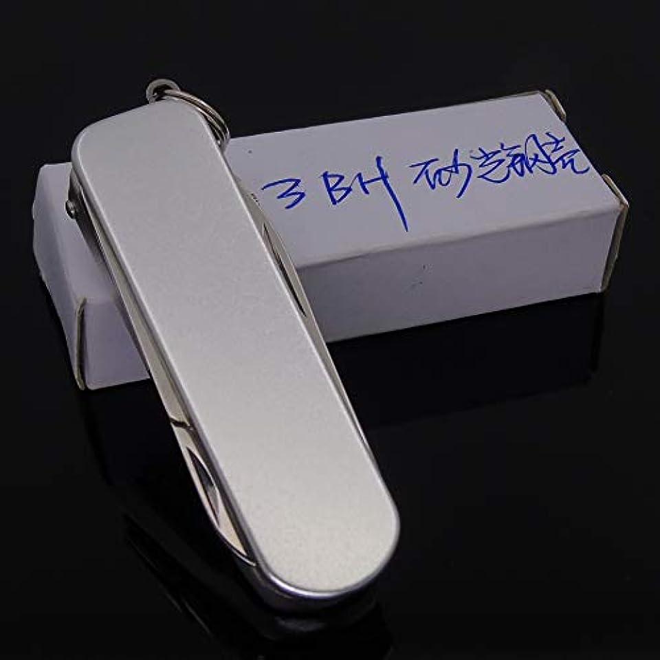 お世話になった取り囲む発送爪切り多機能ギフト爪切り爪 3BHシルバー