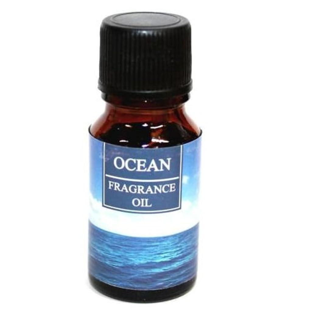RELAXING アロマオイル AROMA OIL フレグランスオイル OCEAN 海の香り RQ-10