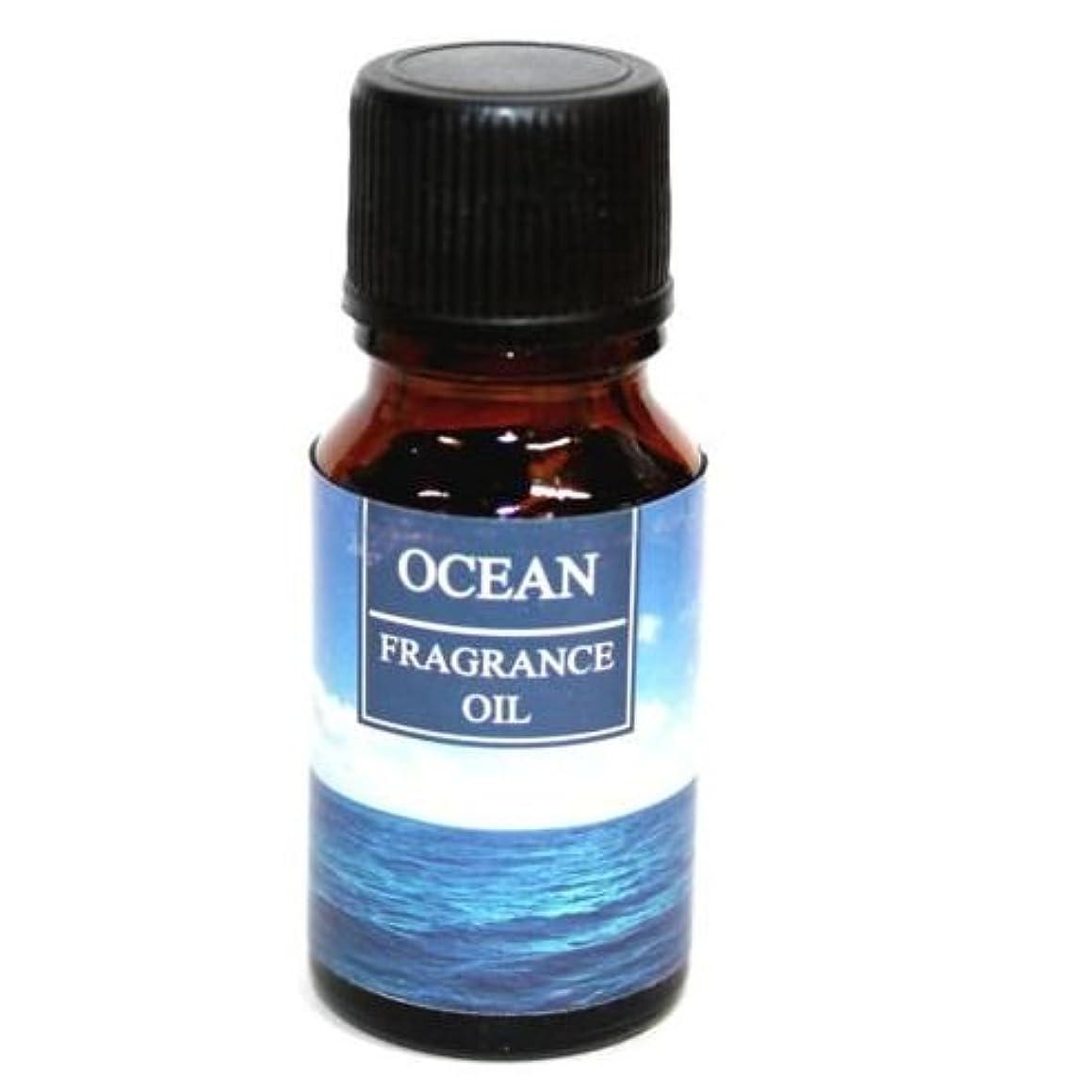 プレゼント酔ったブルームRELAXING アロマオイル AROMA OIL フレグランスオイル OCEAN 海の香り RQ-10