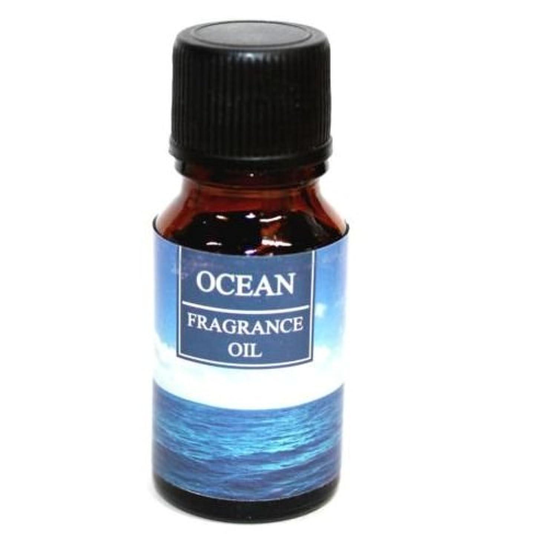 スパイラルより平らな亜熱帯RELAXING アロマオイル AROMA OIL フレグランスオイル OCEAN 海の香り RQ-10