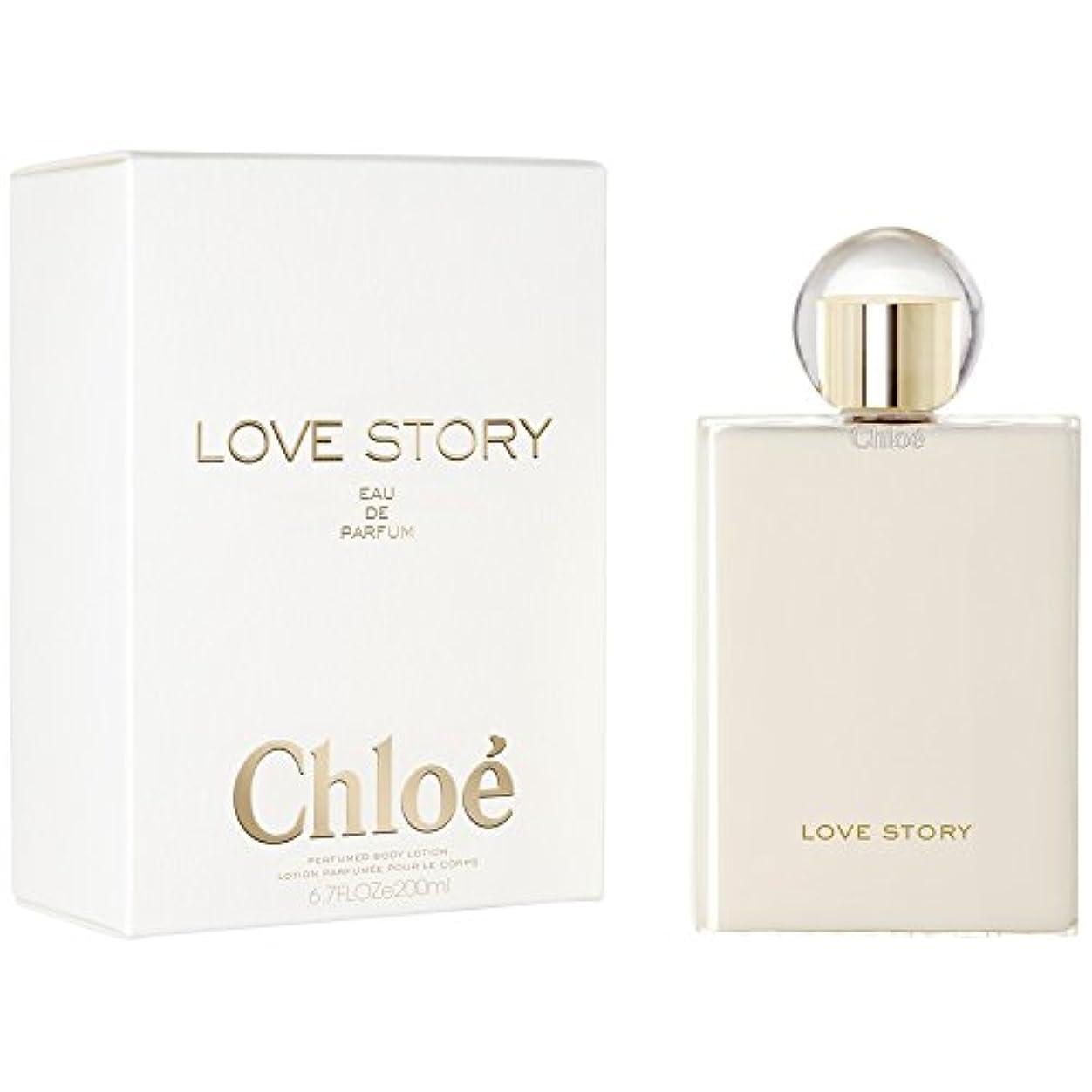 扇動中止します郊外クロエの愛の物語ボディローション200ミリリットル (Chlo?) - Chlo? Love Story Body Lotion 200ml [並行輸入品]